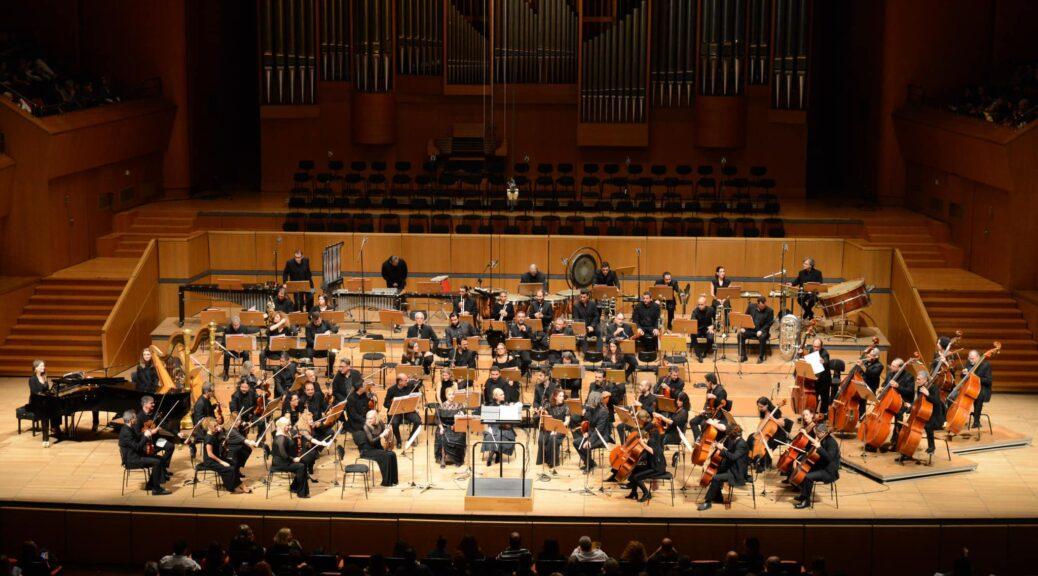 Φωτογραφία: Εθνική Συμφωνική Ορχήστρα της ΕΡΤ / Facebook
